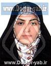 فاطمه رمضانی ارباستان