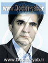 دکتر امیر حسین آرامش